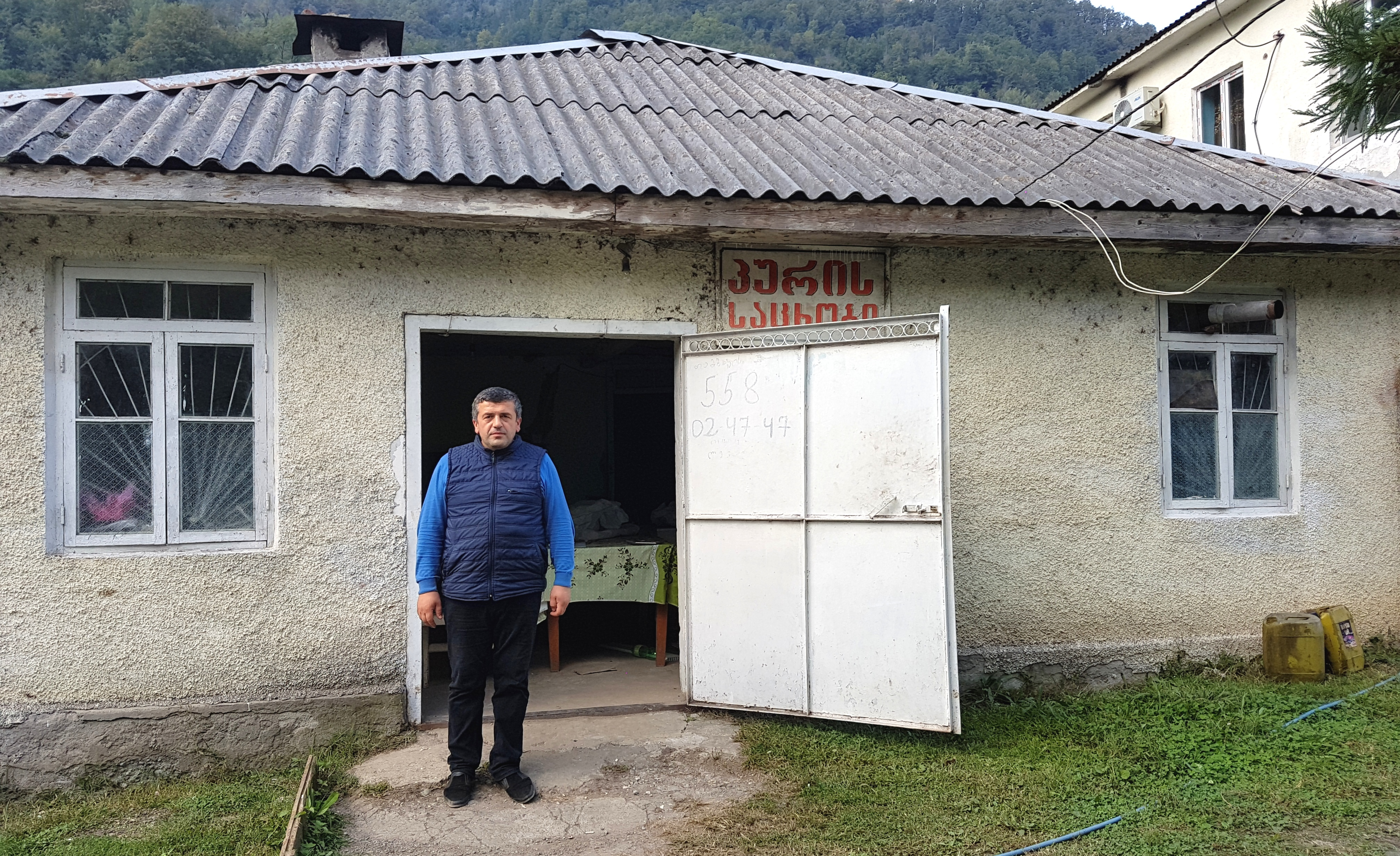 Arrangement of Bread Bakery funded in the village
