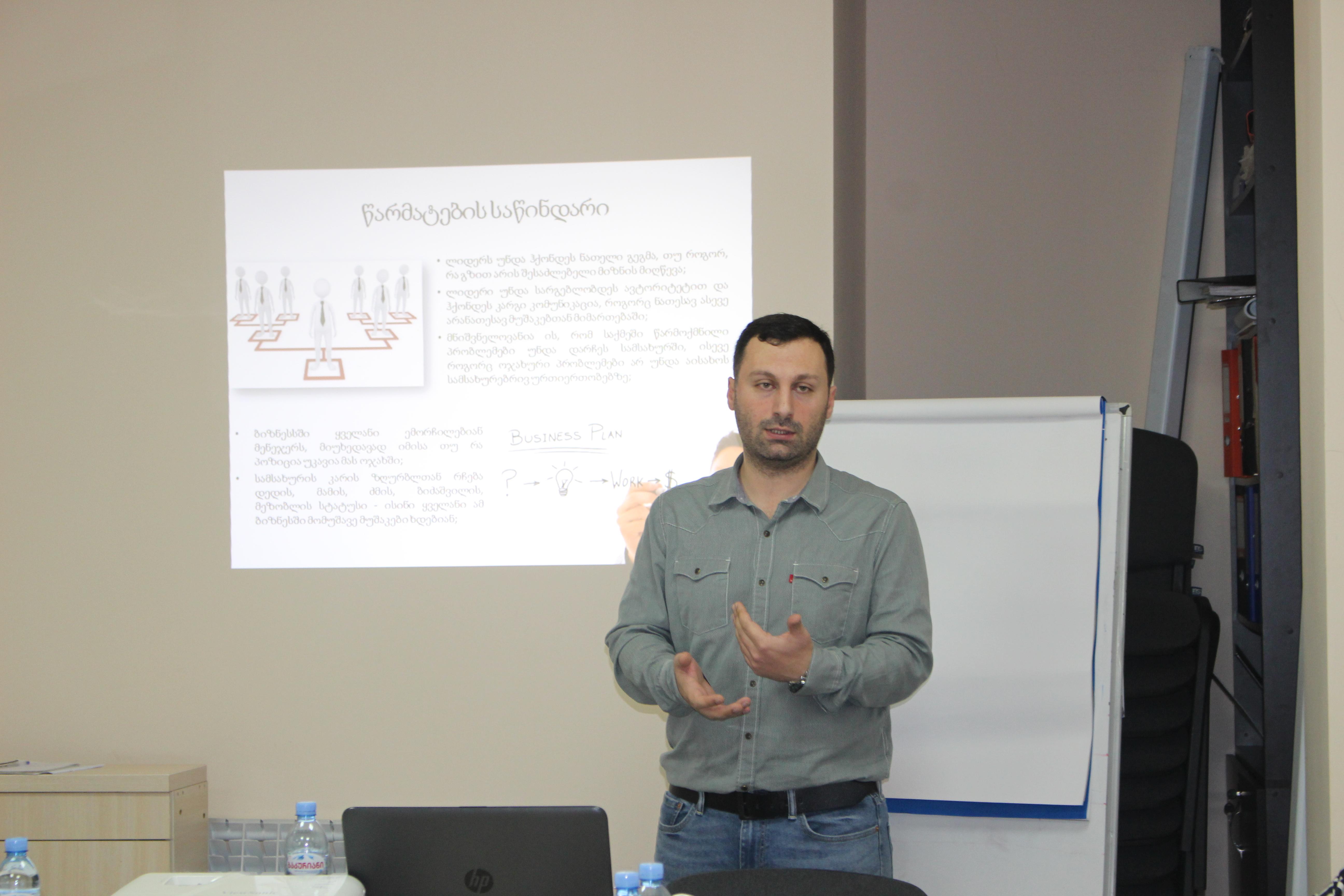 Training Seminars adapted to beneficiaries' needs